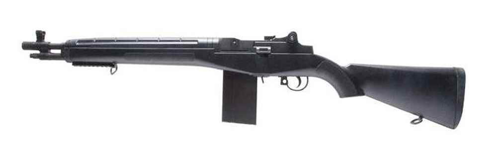Airsoft Gewehr M14 Socom, German Sport Guns